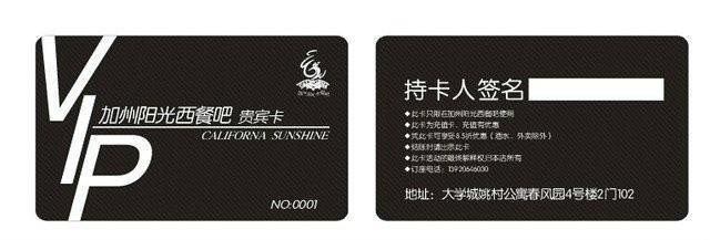 IC智能卡图片/IC智能卡样板图 (1)