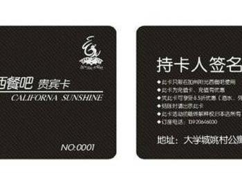 IC智能卡图片