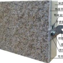 供应黄金麻饰面外墙保温装饰一体化板供应批发