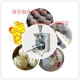 供应南京威利朗全自动包子机厂家直销 菜包子机 肉包子机 韭菜包子机