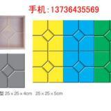 供应西班牙彩砖塑料模具,防滑砖模具价格,植草砖模具厂家