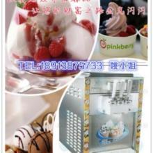 供应台式冰淇淋哪里卖的好 销量最好冰淇淋机 商用冰淇淋机价格批发