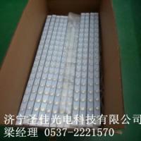 供应北京led光源,北京led光源led滚动灯箱照明厂价直销