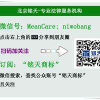 北京铭天与恒昌利通达成战略合作关