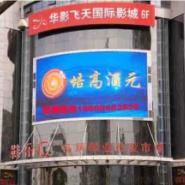 甘肃兰州万商国际LED大屏广告招商图片