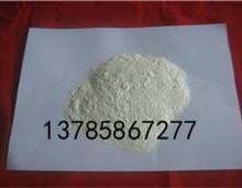 供应干燥工业蛋白粉