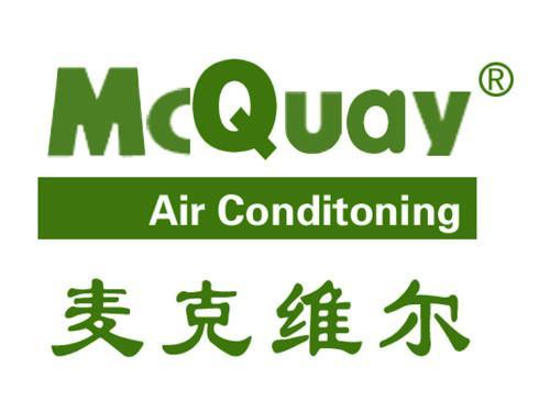 供应陕西中央空调维修公司,大金空调售后,日立中央空调售后电话