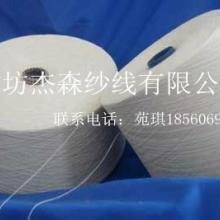 供应优质T65/C35配比涤棉竹节纱18支、涤棉混纺竹节纱18S