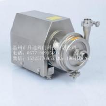供应卫生级不锈钢离心泵食品级离心泵乳品不锈钢泵批发