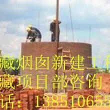 巴中专业锅炉烟囱砌筑公司