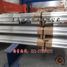 供应6061铝棒供货商