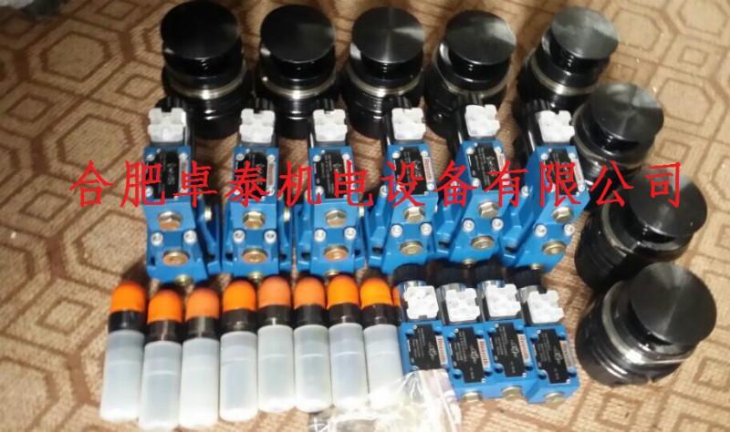 供应现货溢流阀DBDS10K1-1/315价格,溢流阀DBDS10K1-1/315价格优惠