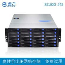 供应IP网络存储鑫云24盘位  磁盘阵列 IPSAN NAS ISCSI  SS100G-24S