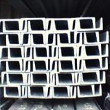 供应深圳市热轧槽钢 深圳热轧H钢批发价格