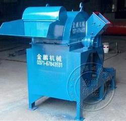 供应木材粉碎机/鋸末粉碎機