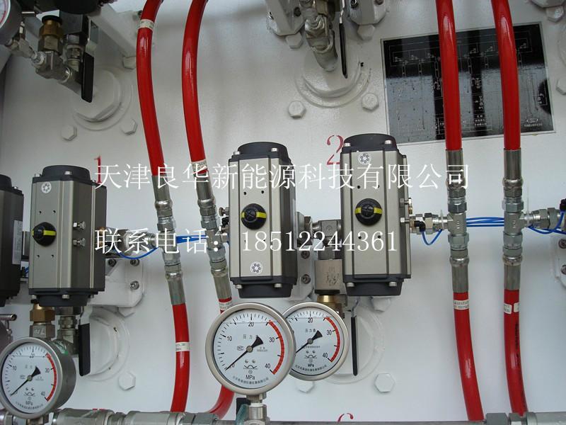 供应良华能源气动执行器