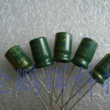 供应绿宝石电解电容4.7UF/400V,绿宝石电容,肇庆绿宝石电容