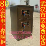 武汉80cm双门保险柜图片