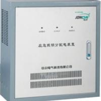 供应XM-FP消防应急照明配电箱