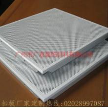供应墙身吸音天花板,广东哪里有卖墙身吸音天花板,怎么选购墙身吸音天花板批发
