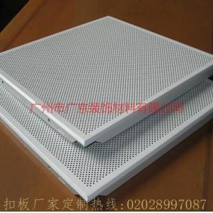 天津工程铝扣板生产厂家图片