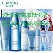 香港舒珀莱化妆品批发网站图片
