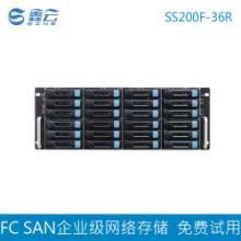 供应鑫云36盘位光纤san存储  FCSAN SS200F-36R