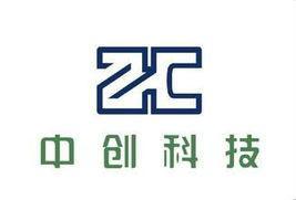 杭州中创数控设备科技有限公司
