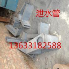 供应 四川生产桥梁铸铁泄水管厂家|铸铁泄水管优质供应商批发