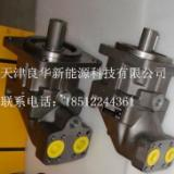 供应良华能源进口液压泵 天津进口液压泵厂家,天津进口液压泵批发价