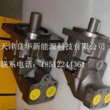 供应配件液压泵
