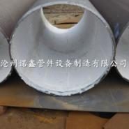 供应95陶瓷贴片耐磨管道 内蒙正蓝旗95氧化铝陶瓷贴片耐磨管道厂家直销