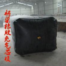 供应混凝土橡胶内模芯模预制空心板内模图片