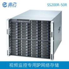 供应NVR网络存储鑫云50盘位 100路高清视频监控IP存储网络硬盘录像机