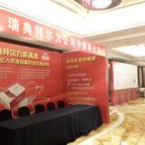供应喷绘写真KT板雪弗板,上海喷绘写真KT板雪弗板,喷绘写真KT板雪弗板