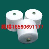 供应优质28支环锭纺纯棉反捻纱、全棉反捻纱、S捻棉纱28s