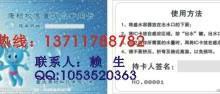 供应IC卡应