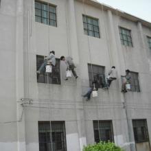 供应江苏外墙乳胶漆-乳胶漆厂家-价格从优