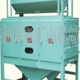 供应电选机实验室高压电选机高压电选机