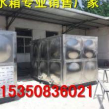 供应新乡玻璃钢水箱供应厂家/玻璃钢电缆支架