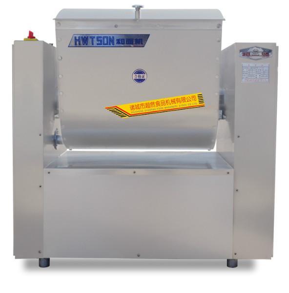 供应   HWT链条和面机全自动拌粉机,面食加工专用设备