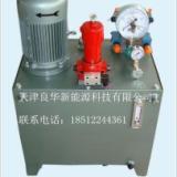 供应液压系统价格
