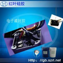 供应变压器灌封电子胶AB液体密封胶图片