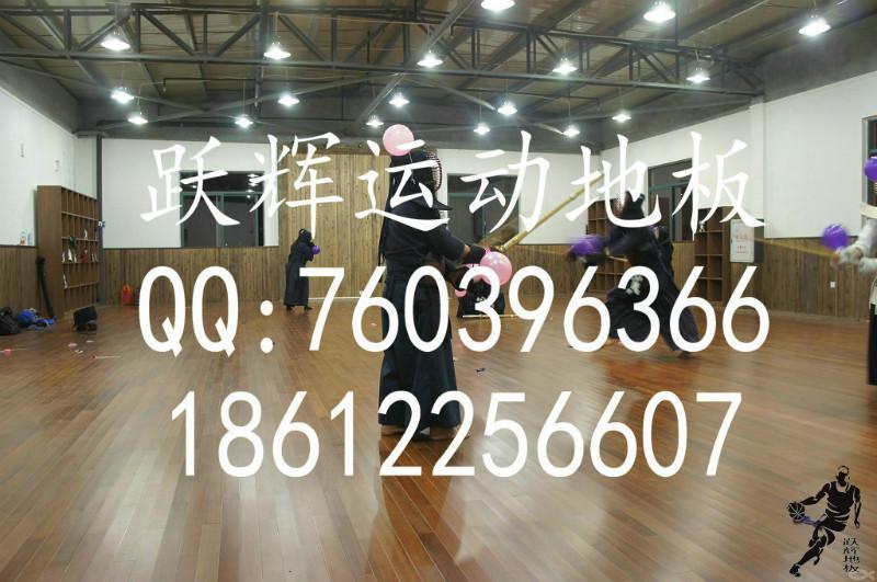 供应跃辉地板多功能厅运动地板设计