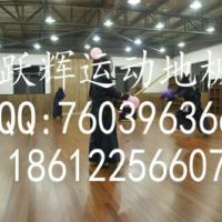 供应跃辉木业幼儿园木地板厂家
