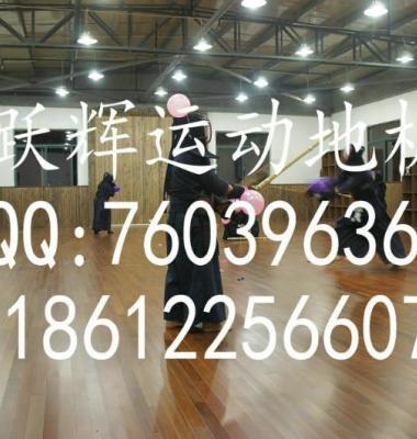 体育木地板图片/体育木地板样板图 (1)