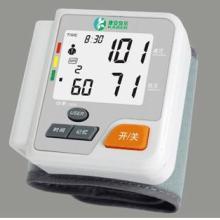 供应家用电子血压计01