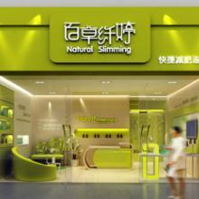 供应武汉美容店店面形象设计/店面si设计,简米更专业图片