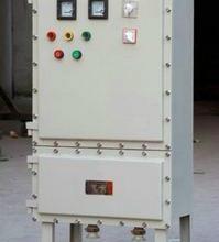 供应电磁启动配电箱,电磁启动配电箱厂家,电磁启动配电箱供应商