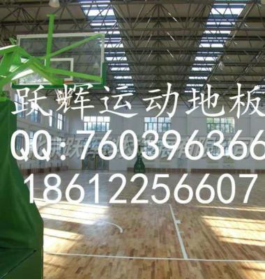 体育木地板图片/体育木地板样板图 (4)